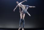 современная хореография в москве